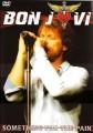 DVDBon Jovi / Something For The Pain