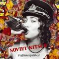 LPSpektor Regina / Soviet Kitsch / Vinyl