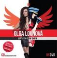 CD/DVDLounová Olga / Optický klam / CD+DVD