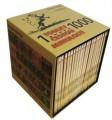 CDToulky českou minulostí / 1-1000 / 40CD / MP3