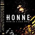 LPHonne / Warm On Cold Night / Vinyl