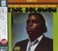 CDBurke Solomon / King Solomon