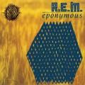 LPR.E.M. / Eponymous / Vinyl