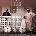 LPToure Ali Farka/Toumani Diabaté / Ali And Toumani / Vinyl