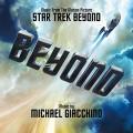 CDOST / Star Trek Beyond