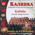 CDAlexandrovci / Kalinka