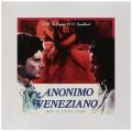 LPOST / Anonimo Veneziano / Vinyl