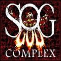 CDSog / Gold Complex