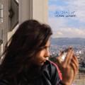 CDHamdan Yasmine / Al Jamilat / Digipack