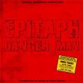 CDEpitaph / Danger Man / Digipack
