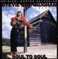 CD/SACDVaughan Stevie Ray / Soul To Soul / CD / SACD
