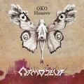 CDAsmodeus / Oko Horovo / Digipack