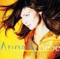 LPAnna K / Nebe / Vinyl