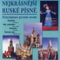 CDVarious / Nejkrásnější ruské písně