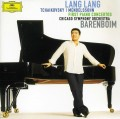 CDLang Lang / Tchaikovsky / Mendelssohn / First Piano Concertos