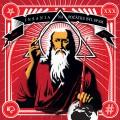 LPInsania / Na počátku byl spam / Vinyl / Red