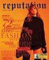 CDSwift Taylor / Reputation Vol.1 / Limited / CD+časopis