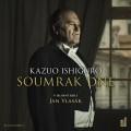 CDIshiguro Kazuo / Soumrak dne / MP3