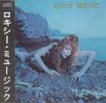 CDRoxy Music / Siren / Special