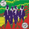 LPResidents / Diskomo / Goosebump EP / Vinyl