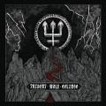 LPWatain / Trident Wolf Eclipse / Vinyl