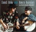 CDBeňa Luboš & Radványi Bonzo / Slovak Blues Project / Digipack