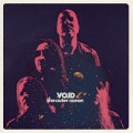 LPVojd / Outer Ocean / Vinyl