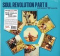 LPMarley Bob & The Wailers / Soul Revolution Part II / Vinyl