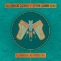 2CDCorea Chick/Gadd Steve Band / Chinese Butterfly / 2CD / Digipack