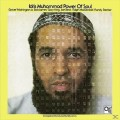 LPMuhammad Idris / Power Of Soul / Vinyl