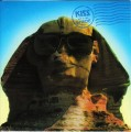 CDKiss / Hot In The Shade