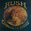 CDRush / Caress Of Steel / SHM-CD