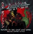 CD/DVDDokken / Return To East Live 2016 / CD+DVD
