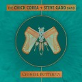 2LPCorea Chick/Gadd Steve Band / Chinese Butterfly / Vinyl / 2LP