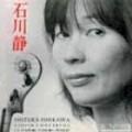 CDIshikawa Shizuka / Violin Concertos