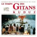 LPBregovič Goran / Le Temps Des Gitans / Soundtrack / Vinyl