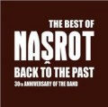 3CDNašrot / Back To The Past / Best Of / 30th Anniversary / 3CD