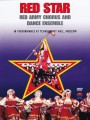 DVDRed Star / Red Army Chorus And Dance Ensemble