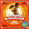 CDAmadou & Mariam / Dimanche A Bamako