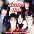 CDStatus Quo / Ice In The Sun