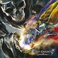 LPGrailknights / Knightfall / Vinyl / LP