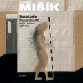 CDMišík Vladimír / Životní režim / Bigbít 1976-2010 / Mediabook