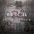 CDEpica / Epica Vs.Attack On Titan Songs / Digipack