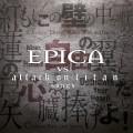 LPEpica / Epica Vs.Attack On Titan Songs / Vinyl
