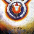 2CDSylvian David / Gone To Earth / 2CD / Remastered