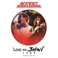 Blu-RayAlcatrazz / Live In Japan / Complete Edition / Blu-Ray / BRD+2CD