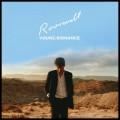 LPRoosevelt / Young Romance / Vinyl
