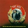 CDYat-Kha / Aldyn Dashka