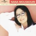 CDMouskouri Nana / Universal Masters Collection