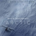 CDOST / Arctic
